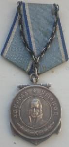 Медаль Ушакова-медаль СССР