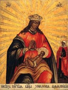 Чудотворная икона Божией Матери Балыклинская