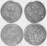 1 рубль, серебро 1710