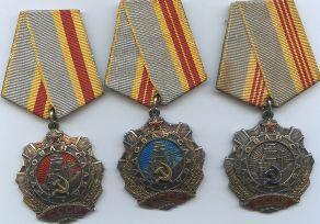 продать орден Трудовая Слава в Киеве, Харькове