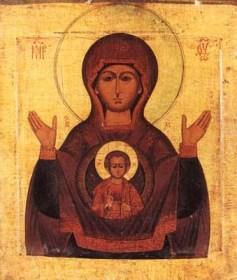"""Иконы Божией Матери """"Знамение"""""""