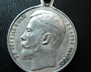 Медали Российской Империи - продать или купить в Киеве