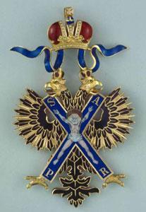 Продать орден Российской Империи