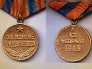 Продать медаль Кропивницкий (Кироворад)