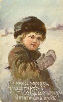 Ах мороз, молодец, молодец ты русский… Ходит в рукавицах и в овчинной шубке…