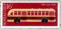 Автобус ЗИС-154 1947