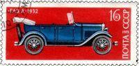 Автомобиль ГАЗ-А 1932