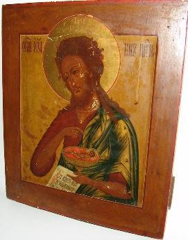 знакомства в православном мире