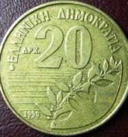 Греция 20 драхм 1990