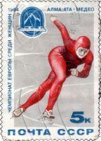 Конькобежный спорт Алма-Ата Медео Чемпионат Европы среди женщин 1984