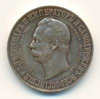 Монеты рубль дворик