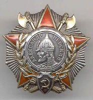 Орден Александра Невского 1942
