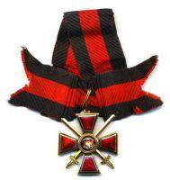 Орден Святого Равноапостольного князя Владимира с мечами (2 степени)