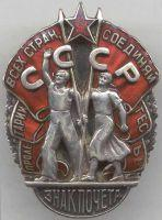 Орден Знак Почета 1935