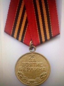 Скупка медалей в Херсоне
