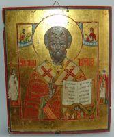 Св.Никола с предстоящими