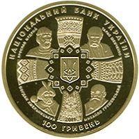 Юбилейная монета 20-лет независимости Украины