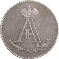 Жетон в память коронации Александра I