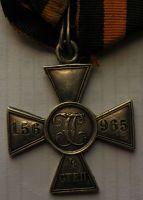 Знак Особого Военного Отличия 4 степени