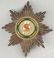 Звезда Императорского и Царского Ордена Св. Станислава с бриллиантовой огранкой