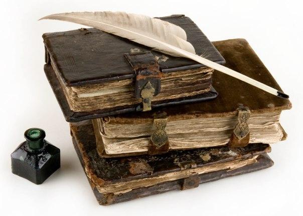 Оценка и продажа старых книг