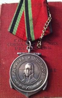 Скупка медалей в Киеве