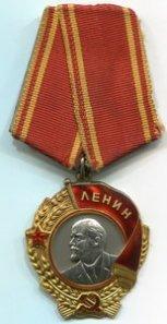 Ордена и медали, оценить продать