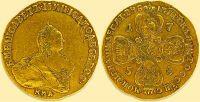 монета Червонец Елизаветы II 1758