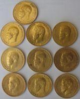 монеты Червонец Николая II