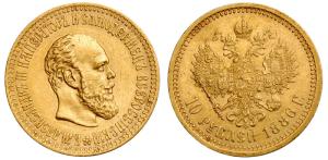 Кому продать золотую монету