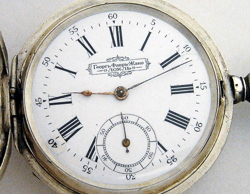 Дорого в днепропетровске скупка часов ломбард вагнер часовой