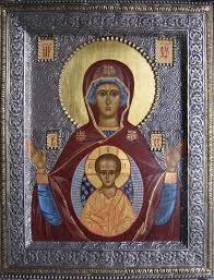 икона Знамение Божией Матери