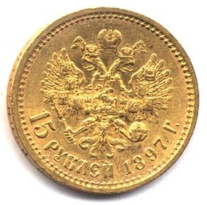 Продать золотую монету Киев