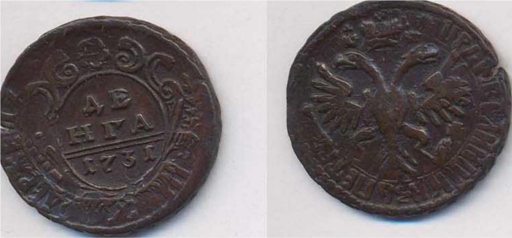 Медные монеты российской империи. оценить, продать монеты ки.