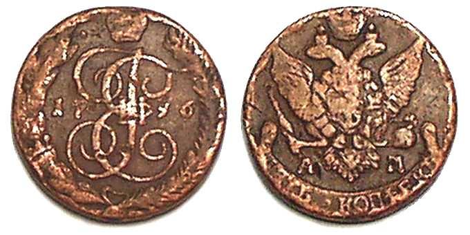 20тиын 1993 года цена
