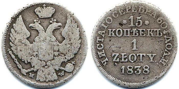 Куда продать серебряные монеты набор 50 лет победы 1995г