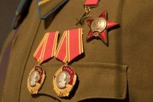 Оценка орденов в Одессе