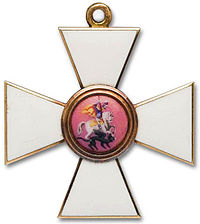 200px-Order_of_St._George,_4th_class[1]