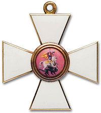 Продать орден Святого Георгия