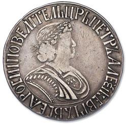 Poltina-1701-goda1[1]