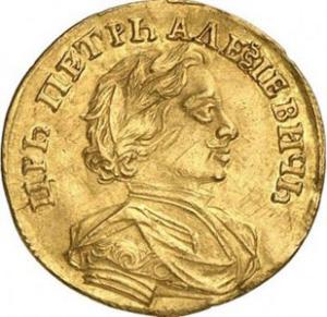 Царский червонец. Оценить, продать золотую монету