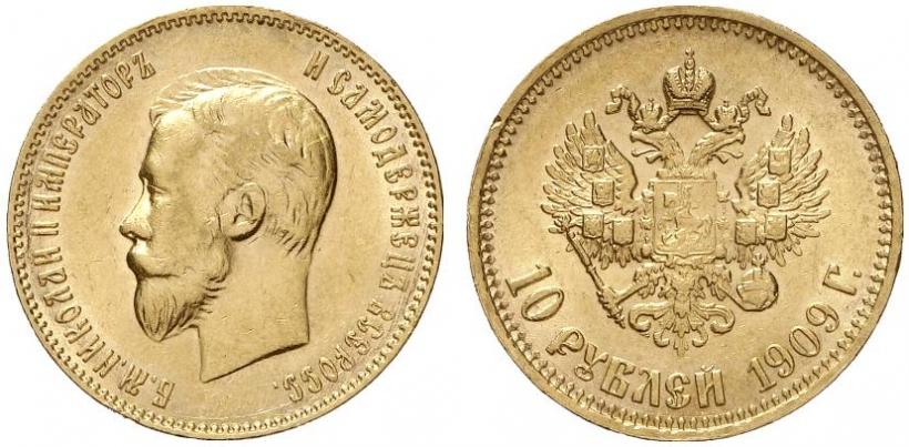 Продать царскую монету юбилейные монеты 10 рублей темнеют