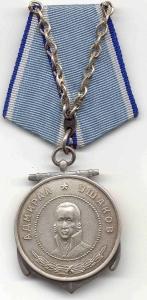 640px-Medal_of_Ushakov[1]