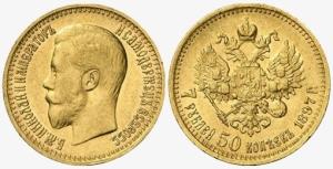 Семь с полтиной. Продать золотую монету