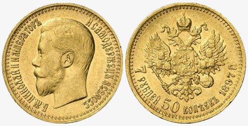 Старые монеты купить в украине самая большая монета