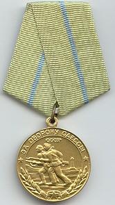 Продать медаль «За оборону Одессы»