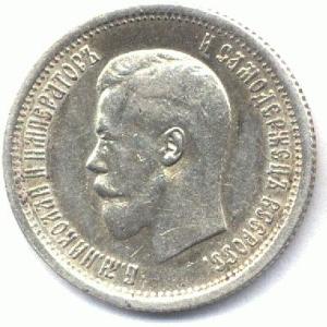 Полуполтина. Продать монеты Киев, Харьков, Одесса