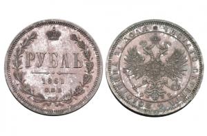 07-moneta7[1]
