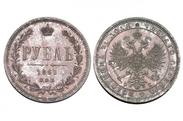 Монеты россии 19 века форум по антиквариату