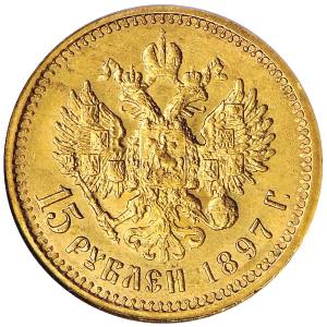 Монеты Российской Империи до 1917. Кому продать монету